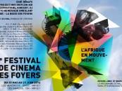 ACTU// Le cinéma pour tous